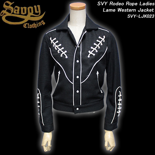 SAVOY CLOTHINGサヴォイクロージング◆SVY Rodeo Rope LadiesLame Western Jacket◆◆レディースサイズ◆SVY-LJK023