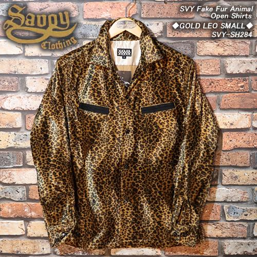 SAVOY CLOTHINGサヴォイクロージング◆SVY Fake Fur Animal Open Shirts◆◆GOLD LEO SMALL◆SVY-SH284