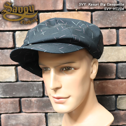 SAVOY CLOTHINGサボイクロージング◆SVY Kasuri Big Casquette◆SVY-HT104