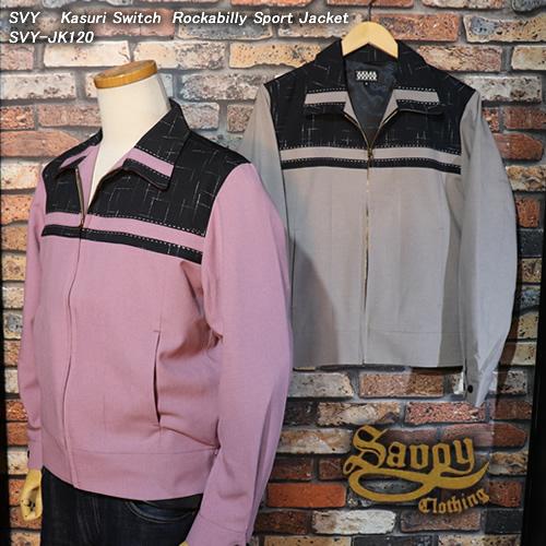 SAVOY CLOTHINGサボイクロージング◆SVY Kasuri Switch Rockabilly Sport Jacket◆SVY-JK120