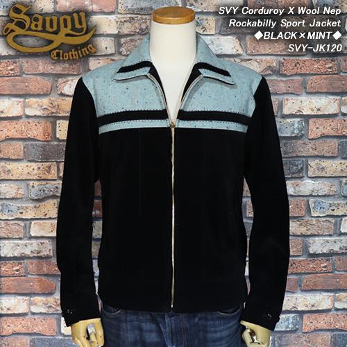 SAVOY CLOTHINGサヴォイクロージング◆SVY Corduroy X Wool Nep Rockabilly Sport Jacket◆◆BLACK×MINT◆SVY-JK123