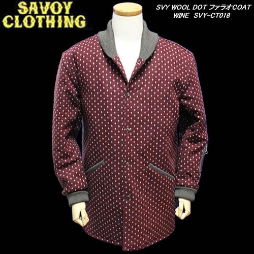 ◆SAVOY CLOTHINGサボイクロージングWOOL DOTファラオCOATWINESVY-CT018