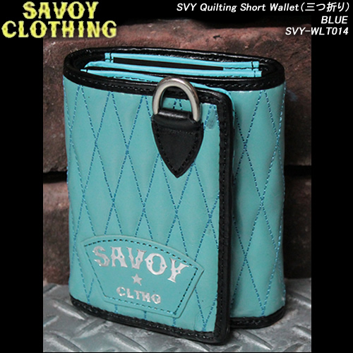SAVOY CLOTHINGサヴォイクロージング◆SVY Quilting Short Wallet◆◆三つ折り財布◆◆BLUE◆SVY-WLT014BLUE