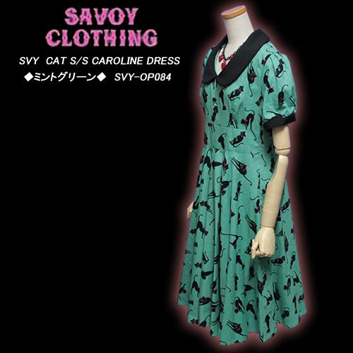 SAVOY CLOTHINGサヴォイクロージング◆SVY CAT S/S CAROLINE DRESS◆◆ミント◆SVY-OP084