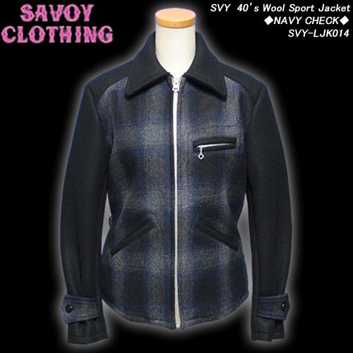 SAVOY CLOTHINGサボイクロージング◆SVY 40's Wool Sport Jacket◆◆NAVY CHECK◆SVY-LJK014