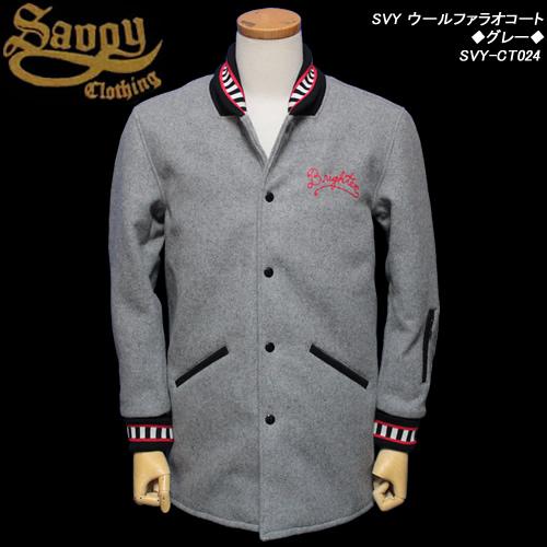 SAVOY CLOTHINGサヴォイクロージング◆SVY ウールファラオコート◆◆GRAY◆SVY-CT024