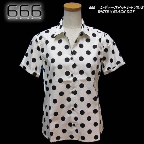 666  レディース ドットシャツ S/S (ホワイト/ブラック 23mm)