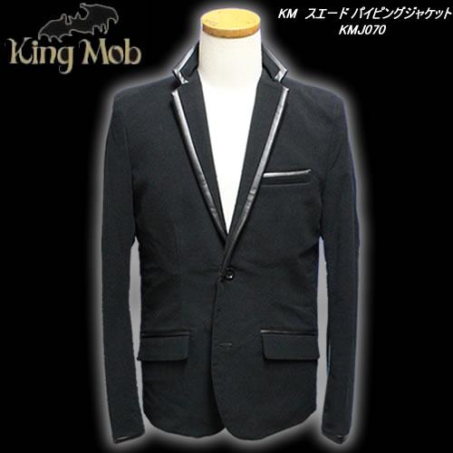 KING MOBキングモブ◆KM スエード パイピングジャケット◆KMJ070