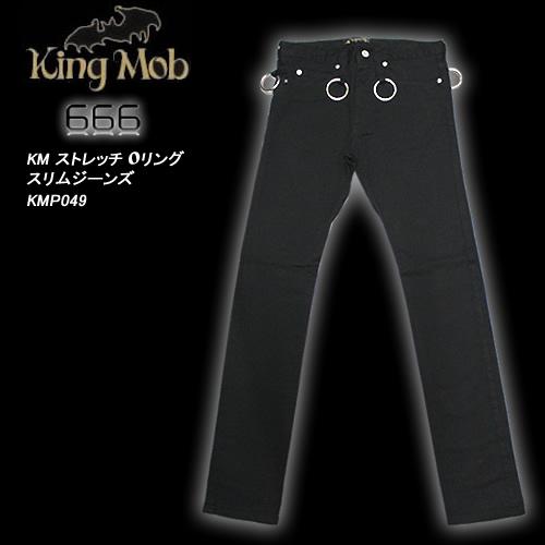 666トリプルシックスKING MOBキングモブ◆ストレッチ ○リングスリムジーンズ◆KMP049