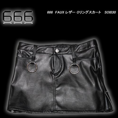 666トリプルシックス◆666 FAUX レザー Oリングスカート◆SOI030