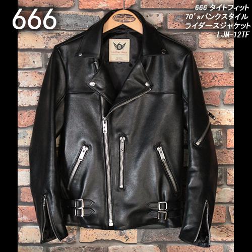 666トリプルシックス◆666 タイトフィット70'sパンクスタイルライダースジャケット◆LJM-12TF