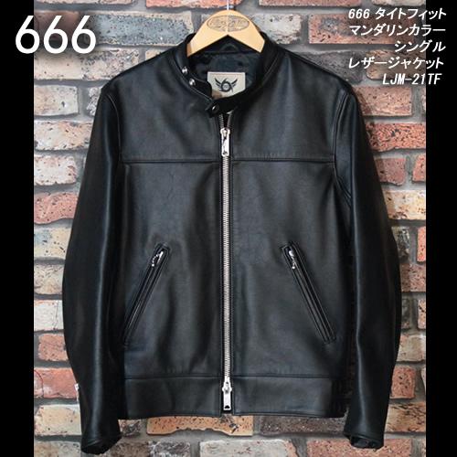 666トリプルシックス◆666 タイトフィットマンダリンカラーシングルライダースジャケット◆LJM-21TF