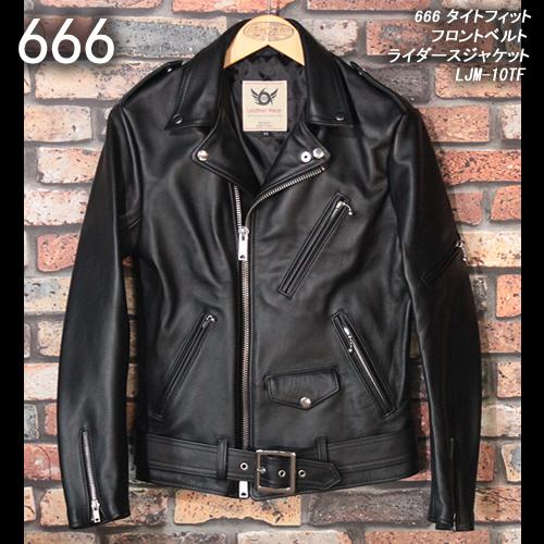 666トリプルシックス◆666 タイトフィットフロントベルトライダースジャケット◆LJM-10TF