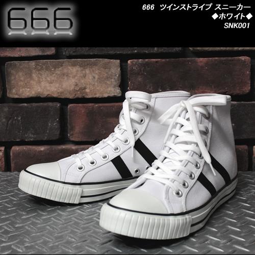 666トリプルシックス◆666 ツインストライプ スニーカー ◆◆ホワイト◆SNK001