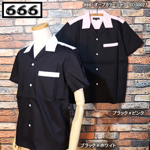666トリプルシックス◆666 オープカラーシャツ◆SOS0027