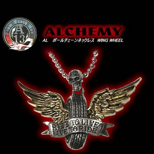 ◆ALCHEMYアルケミーボールチェーンネックレスWING WHEEL