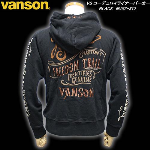 VANSONバンソン◆VS コーデュロイライナーパーカーBLACK◆NVSZ-312