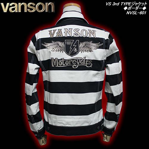 VANSONバンソン◆VS 3rd TYPEジャケット◆◆ボーダー◆NVSL-601