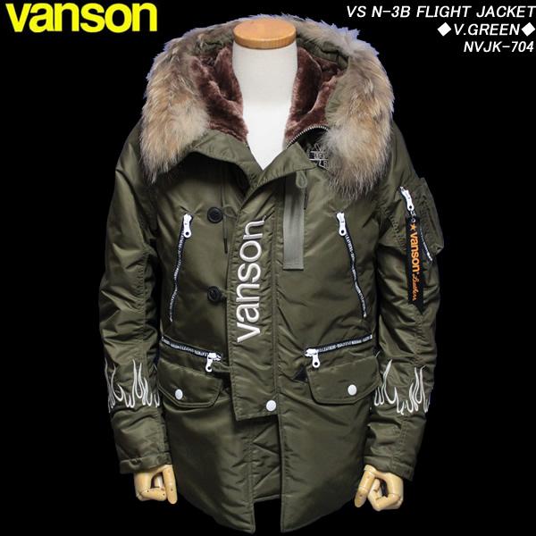 VANSONバンソン◆VS N-3B FLIGHT JACKET◆◆V.GREEN◆NVJK-704