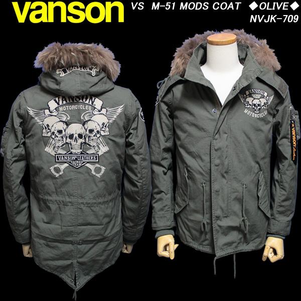 VANSONバンソン◆VS M-51 MODS COATモッズコート◆◆OLIVE◆NVJK-709