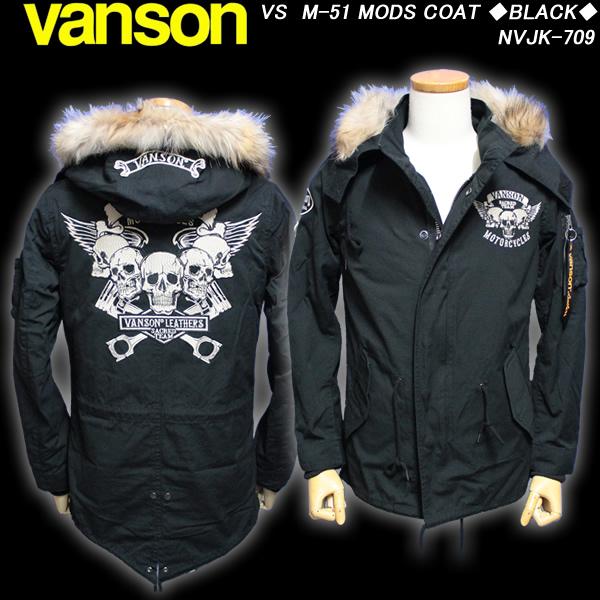 VANSONバンソン◆VS M-51 MODS COATモッズコート◆◆BLACK◆NVJK-709