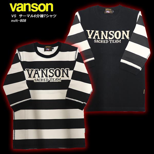 VANSONバンソン◆VS サーマル6分袖Tシャツ◆nvlt-808