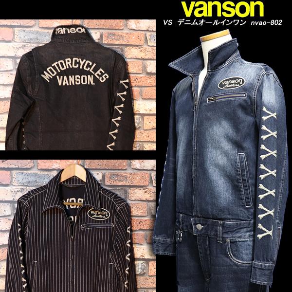 VANSONバンソン◆VS デニムオールインワン◆nvao-802