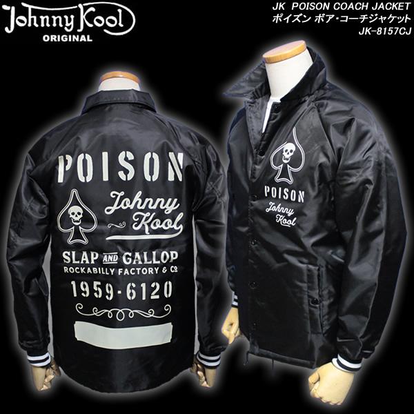 JOHNNY KOOLジョニークール◆JK POISON COACH JACKETポイズン コーチジャケット ◆JK-8157CJ