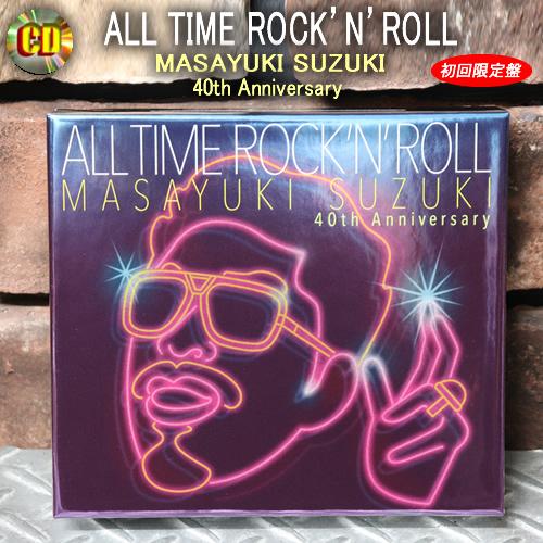 鈴木 雅之 all time rock n roll