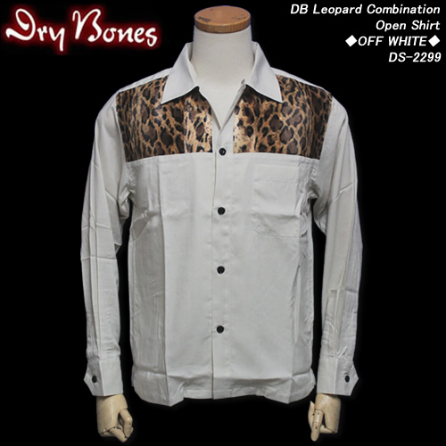 DRY BONESドライボーンズ◆DB Leopard CombinationOpen Shirt◆◆OFF WHITE◆DS-2299
