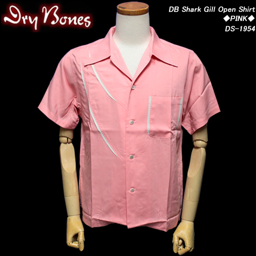 DRY BONESドライボーンズ◆DB Shark Gill Open Shirt◆◆PINK◆DS-1954