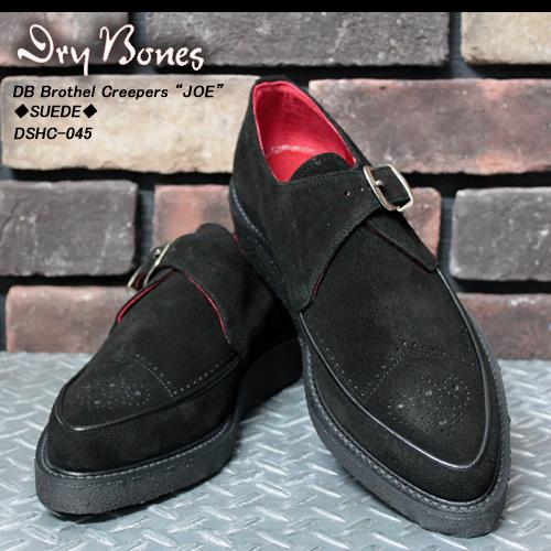 "DRY BONESドライボーンズ◆DB Brothel Creepers ""JOE""◆◆SUEDE◆DSHC-045"