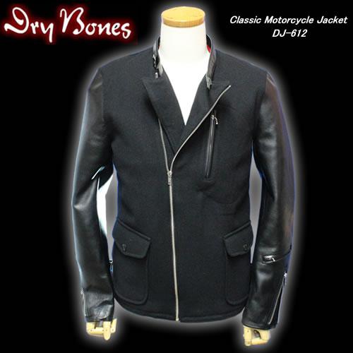 ◆DRY BONESドライボーンズClassic Motorcycle JacketDJ-612