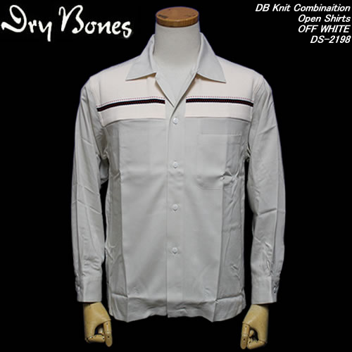 DRY BONESドライボーンズ◆DB Knit Combinaition Open Shirts◆◆OFF WHITE◆DS-2198