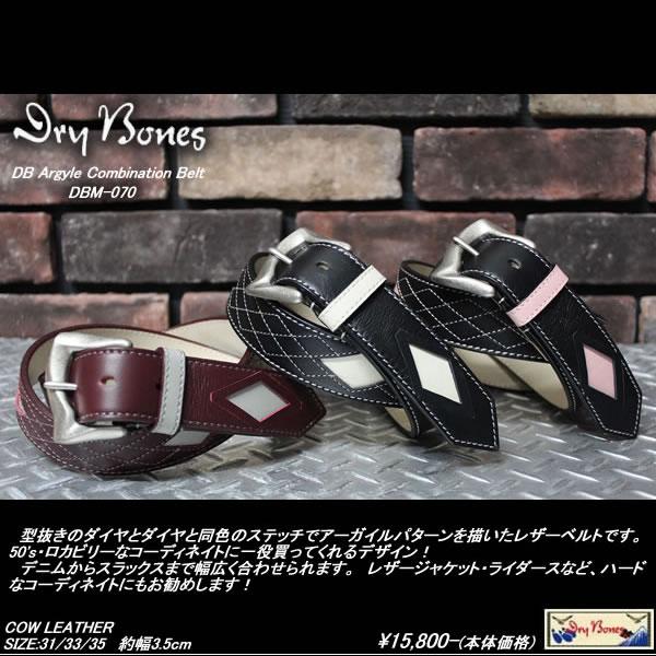 DRY BONESドライボーンズ◆DB Argyle Combination Belt◆DBM-070