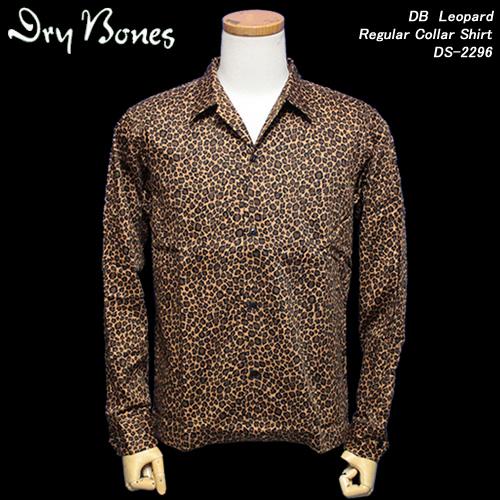 DRY BONESドライボーンズ◆DB Leopard Open Collar Shirt◆DS-2296