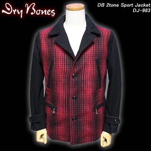DRY BONESドライボーンズ◆DB 2tone Sport Jacket◆DJ-983