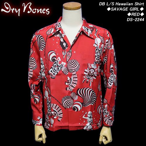 DRY BONESドライボーンズ◆DB L/S Hawaiian Shirt◆◆SAVAGE GIRL◆◆RED◆DS-2244