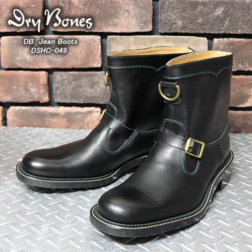 DRY BONESドライボーンズ◆DB Jean Boots◆DSHC-049