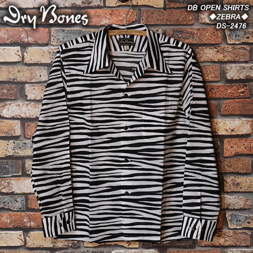 DRY BONESドライボーンズ◆DB OPEN SHIRTS◆◆ZEBRA◆DS-2476