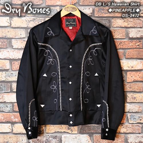 DRY BONESドライボーンズ◆DB Western StyleSatin Jacket◆DJ-1040