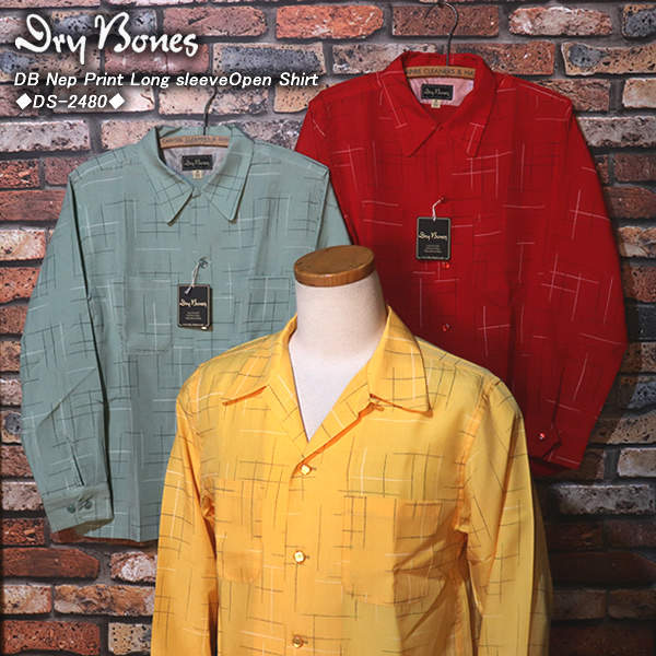 DRY BONESドライボーンズ◆DB Nep Print Long sleeve Open Shirt◆DS-2480