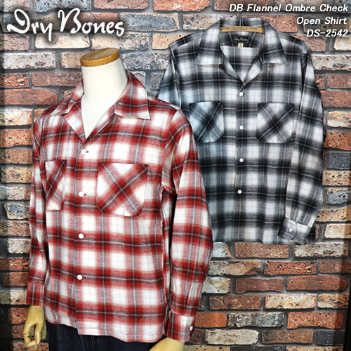 DRY BONESドライボーンズ◆DB Flannel Ombre CheckOpen Shirts◆フランネルチェックオープンシャツDS-2542