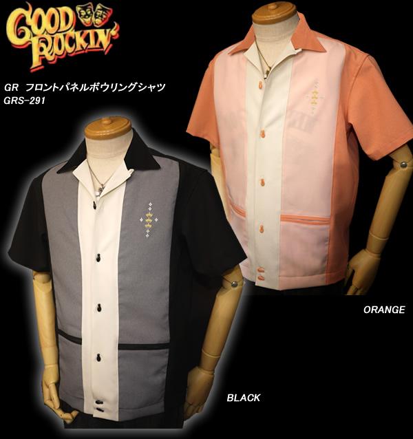 GOOD ROCKIN'グッドロッキン◆GR フロントパネルボウリングシャツ◆GRS-291
