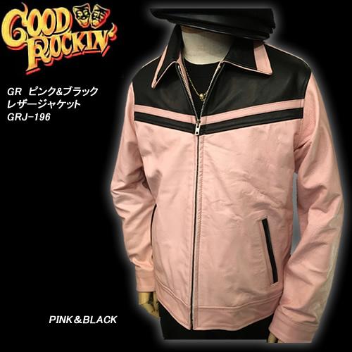 GOOD ROCKIN'グッドロッキン◆GR ブラック&ピンクレザージャケット◆◆PINK×BLACK◆GRJ-196