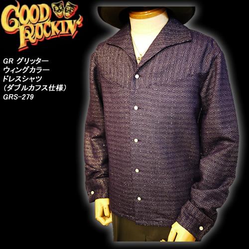 GOOD ROCKIN'グッドロッキン◆GR グリッターウィングカラードレスシャツ◆GRS-279