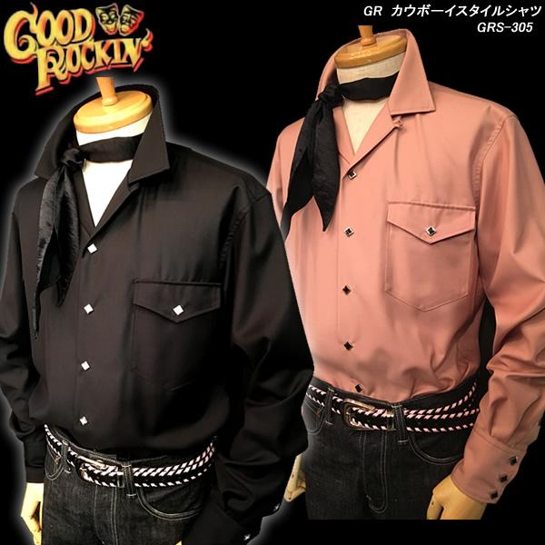 GOOD ROCKIN'グッドロッキン◆GR カウボーイスタイルシャツ◆GRS-305