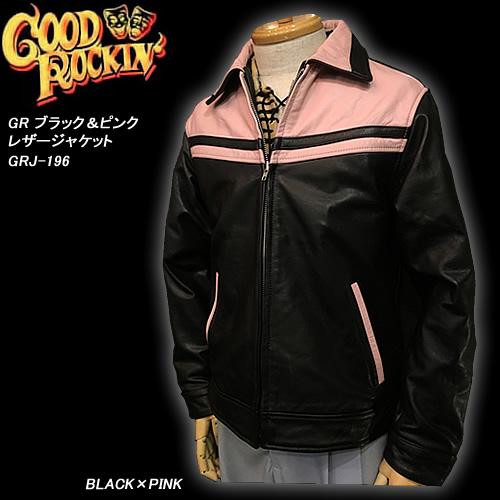 GOOD ROCKIN'グッドロッキン◆GR ブラック&ピンクレザージャケット◆◆BLACK×PINK◆GRJ-196