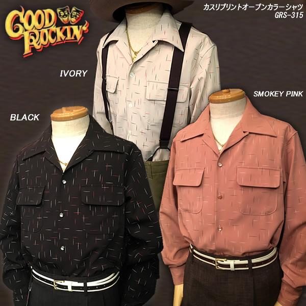 GOOD ROCKIN'グッドロッキン◆GR カスリプリントオープンカラーシャツ◆GRS-315