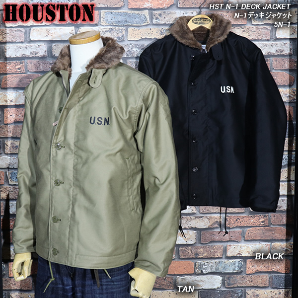 HOUSTONヒューストン◆HST N-1 DECK JACKET◆◆N-1デッキジャケット◆5n-1